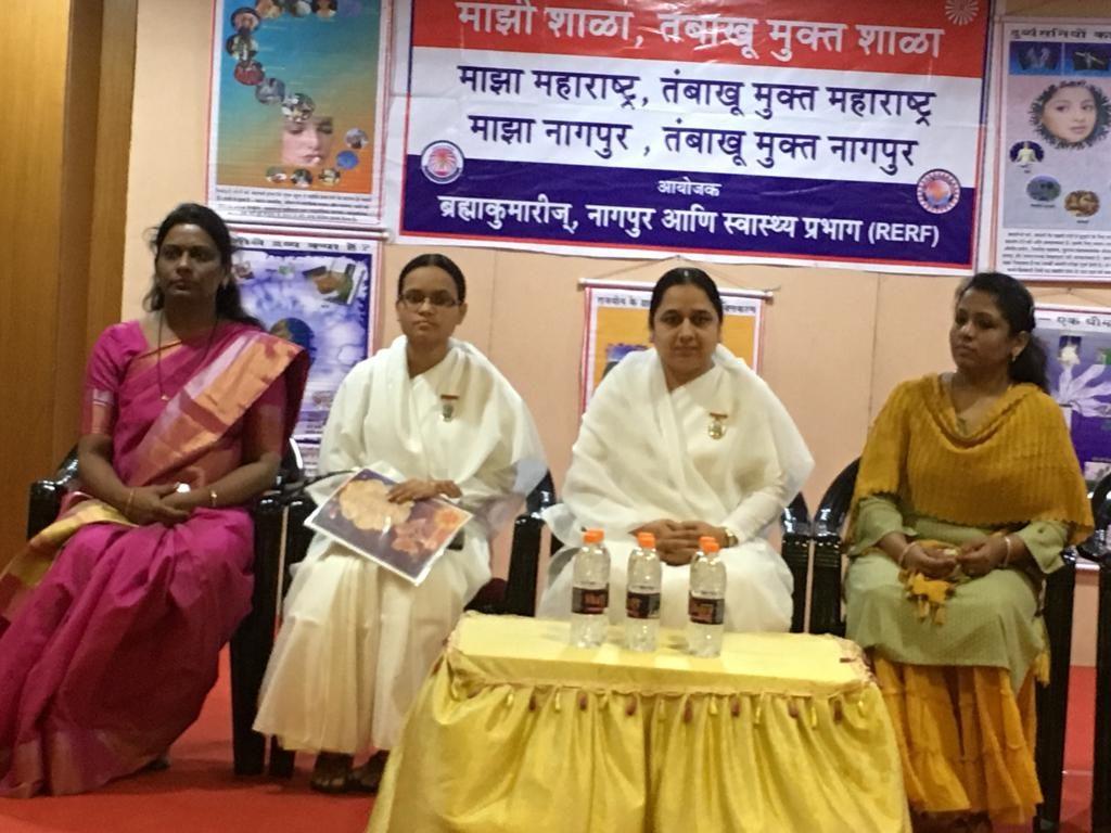 नई पीढ़ी का नैतिक मूल्यों का विकास...एक आव्हान  : Nagpur
